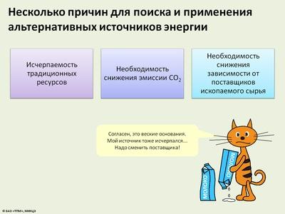 Исследовательская работа по физике на тему